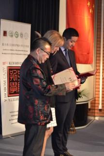 Druga godisnjica Konfucijevog instituta