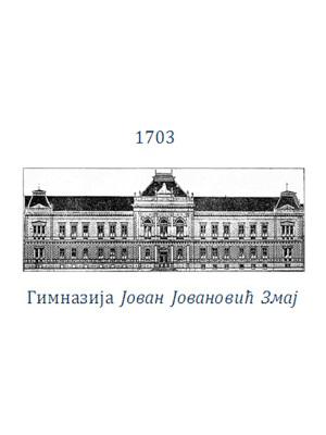 jjzmaj.edu.rs/pocetna